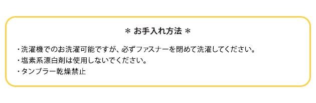 トライアングル布団カバー セミダブル  布団カバー 掛け布団カバー ふとんカバー セミダブル 日本製 綿100% モノトーン おしゃれ シンプル 北欧