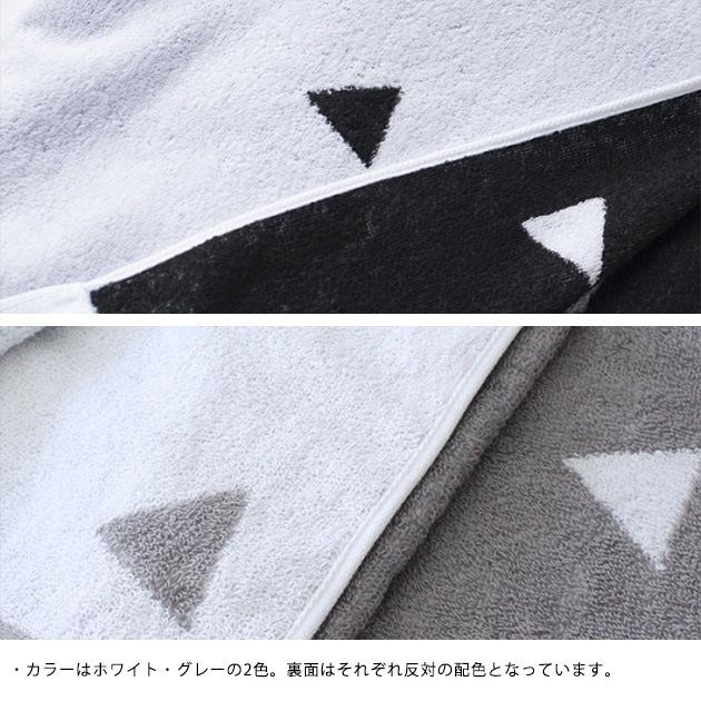 ランダムトライアングルタオルケット  タオルケット ブランケット シングル 綿100% 日本製 今治 モノトーン おしゃれ シンプル 北欧