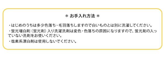 クロスバスマット  バスマット マット 吸水性 厚手 綿100% 日本製 今治 モノトーン おしゃれ 北欧