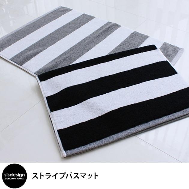 ストライプバスマット  バスマット マット 吸水性 厚手 綿100% 日本製 今治 モノトーン おしゃれ 北欧