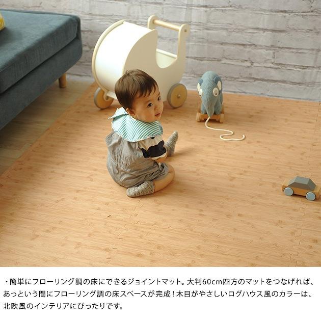 フロアーマット フローリングスタイル  フロアマット フロアマット プレイマット 床暖房対応 フローリング 傷防止 インテリア 防音 おしゃれ 北欧 木目調 大判 赤ちゃん
