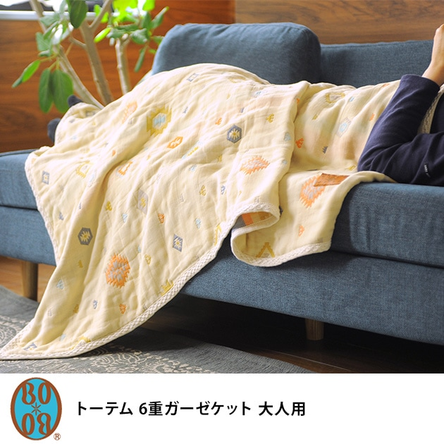 BOBO ボボ トーテム 6重ガーゼケット 大人用  ガーゼケット ガーゼ タオルケット コットン 日本製 6重ガーゼ ケット 通気性 吸水性 ギフト