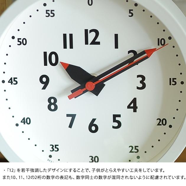 Lemnos レムノス ふんぷんくろっく for table   時計 置き時計 卓上 インテリア クロック キッズ時計 リビング 子供部屋 知育 レムノス