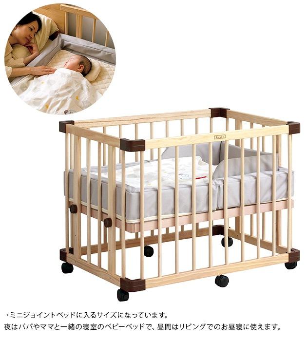 ファルスカ コンパクトベッド ライト  ベビー布団 セット 布団セット ベビーベッド シンプル 折りたたみ 持ち運び 赤ちゃん 昼寝 ベビー