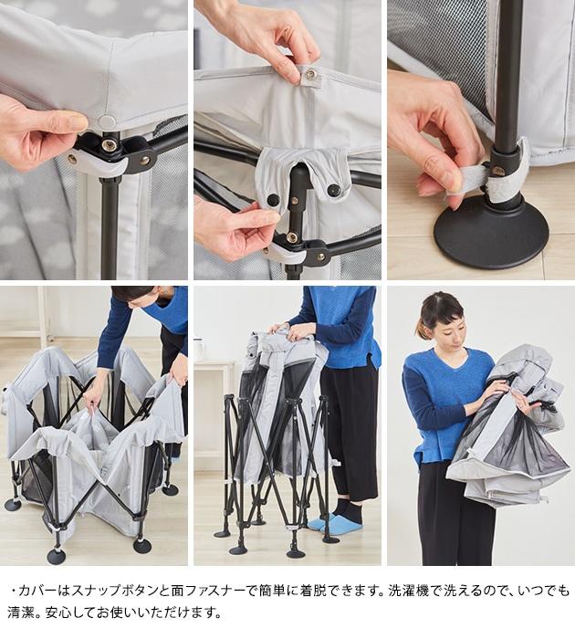 洗えてたためるベビーサークル  ベビーサークル 安全ゲート 遊びスペース シンプル シック インテリア たためる コンパクト 安全グッズ 洗濯可能
