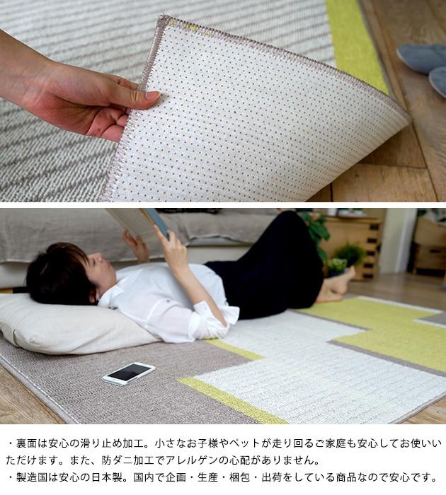 COOL ECO 涼感ラグ 190×190cm  ラグ ラグマット 涼感 すべり止め 190×190 日本製 防ダニ クール 床暖房 ホットカーペット
