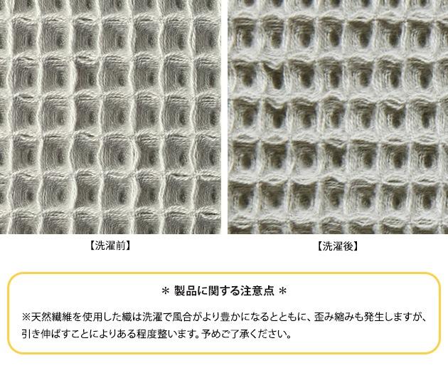 QUARTER REPORT クォーターリポート SUWA フロアクッションカバー100  フロアクッション クッションカバー カバー 洗い替え 専用カバー ベビー布団 シンプル おしゃれ ナチュラル 綿100%