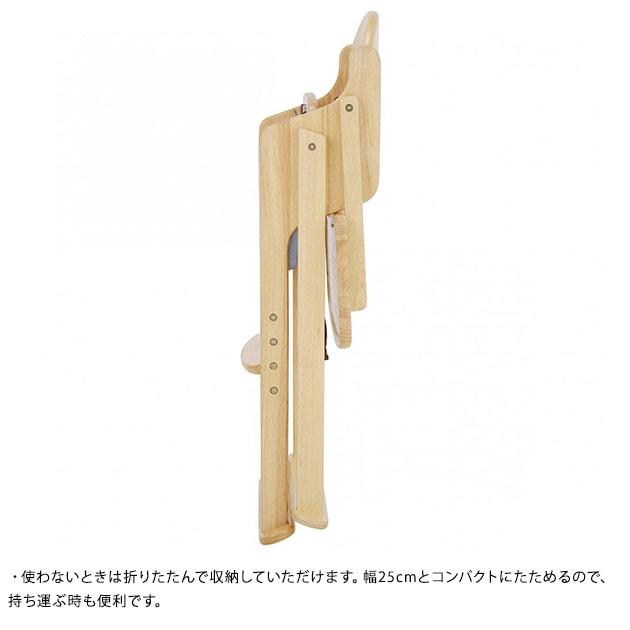 木製ハイチェア CENA ステップ切り替え  ハイチェア ベビーチェア 木製 お食事チェア ベビー キッズチェア キッズ シンプル ナチュラル おしゃれ