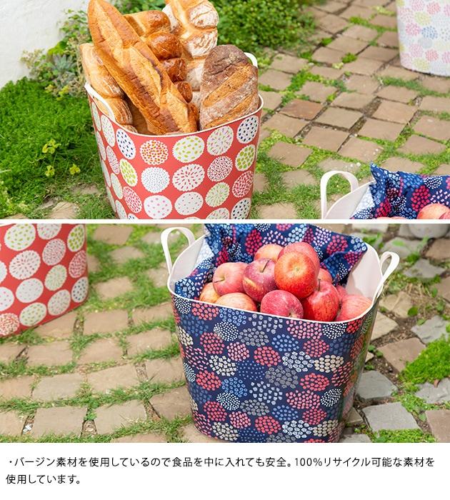 stacksto スタックストー BAQUET M ERI SHIMATSUKA  スタックストー バケット おもちゃ箱 おむつ 収納 おもちゃ収納 ボックス バケツ カゴ ERI SHIMATSUKA