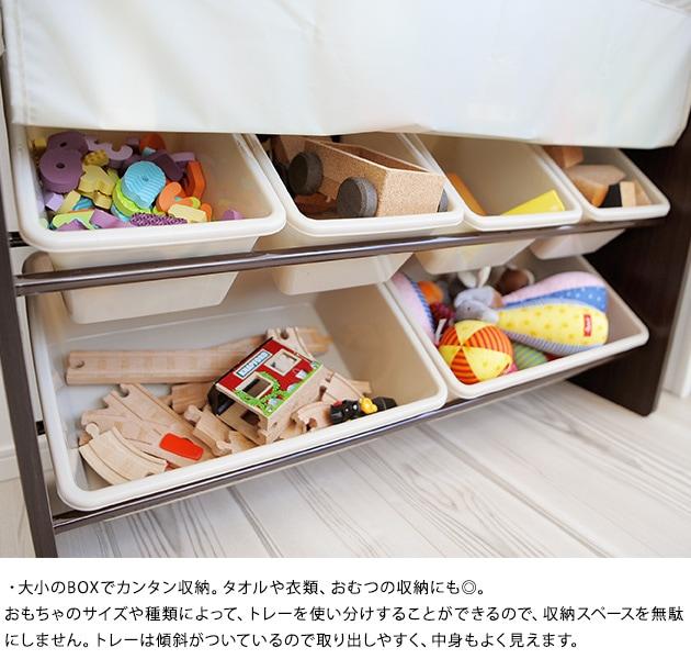 おかたづけ大すき BOOK&TOY  ラック 絵本 おもちゃ 収納 ボックス 本棚 絵本棚 子供 子供部屋 おしゃれ