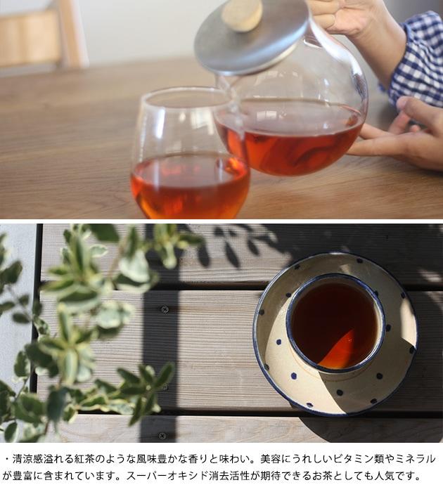 こどもと暮らし birdcafe めぐり茶 プレミアムオーガニックルイボスティー 30個入り  ルイボスティ ルイボス茶 ノンカフェイン オーガニック 妊婦 授乳中 お茶 ルイボス ティーバッグ ママ