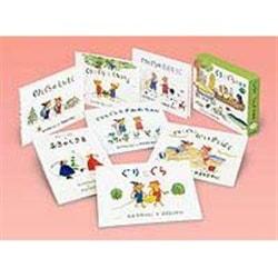 ぐりとぐらの絵本 7冊セット  絵本 プレゼント 子供 誕生日 出産祝い 男の子 女の子 入学祝い 入園祝い ギフト