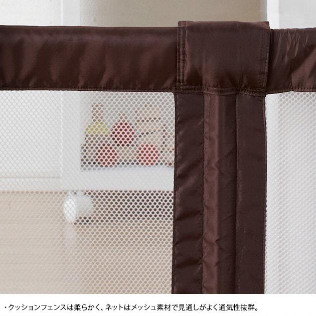 おくだけとおせんぼ S  赤ちゃん 柵 とおせんぼ パネル 簡単設置 ゲート ベビーゲート 安全ゲート ベビー 危険防止