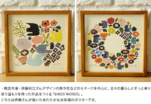 BIRDS'WORDS バーズワーズ poster20  バーズワーズ ポスター フレーム インテリア シルクスクリーン ウォールディスプレイ ディスプレイ リビング BIRDS'WORDS