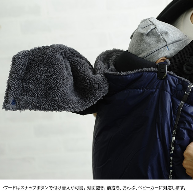 SOULEIADO(ソレイアード) 2wayベビーウォーマー  抱っこ紐 ケープ 防寒 ベビーキャリー フットマフ 抱っこ紐ケープ ベビーカー SOULEIADO 出産祝い おしゃれ