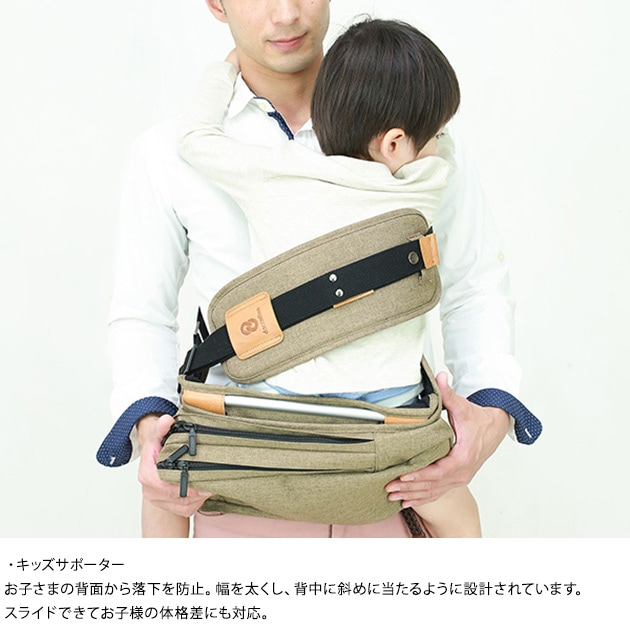 daccolino ダッコリーノ デニム  抱っこひも 抱っこ紐 だっこひも ベビーキャリー デニム おしゃれ ボディバッグ ユニセックス 日本製 パパ