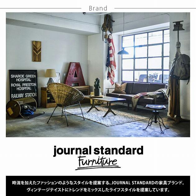 journal standard Furniture ジャーナルスタンダードファニチャー CASE STUDY KOTATSU TABLE  ジャーナルスタンダード 家具 こたつ テーブル 長方形 おしゃれ コタツ 130 ローテーブル シンプル
