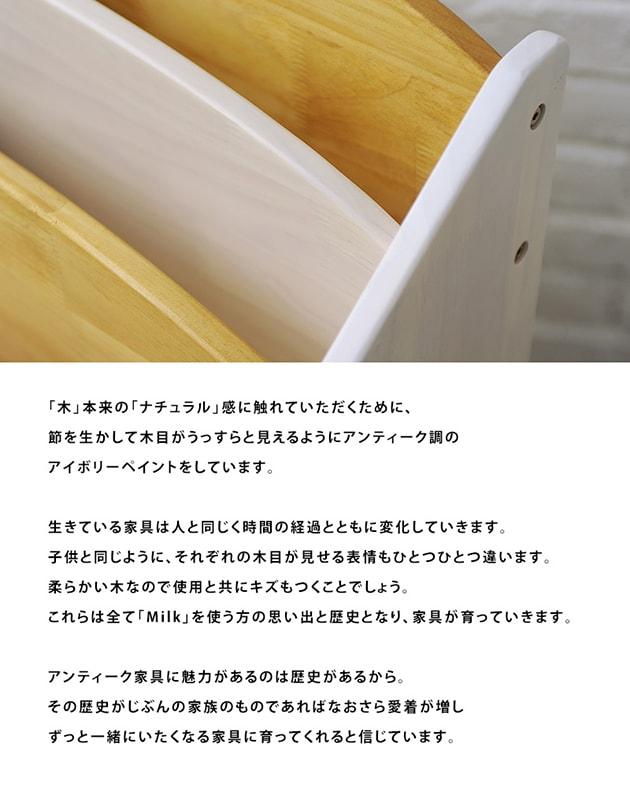 こどもと暮らしオリジナル New Milk デスクセット  デスクセット 幼稚園 木製机 キッズ家具 子供机 北欧 ナチュラル 子供 木製デスク 子供机 ヒュッゲ