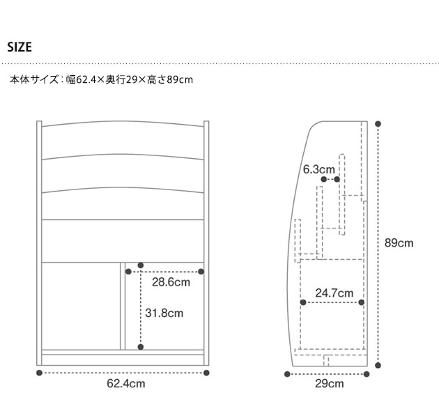 こどもと暮らしオリジナル Curio mono 絵本ラック  絵本棚 絵本 絵本収納 完成品 日本製 国産 本棚 収納 入学祝い ラック