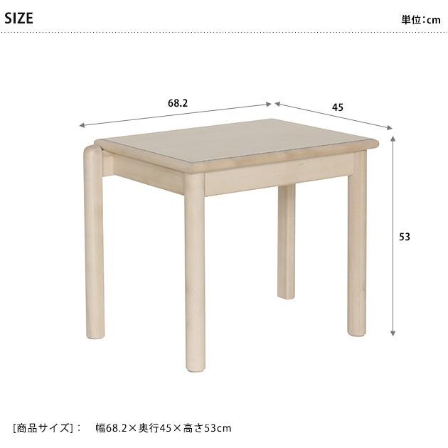 まなびテーブル  キッズテーブル こども用テーブル 机 キッズ こども 業務用 ナチュラル シンプル 保育園 幼稚園