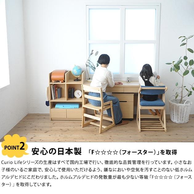 こどもと暮らしオリジナル New Curio Life ロングデスク 引出し付き  学習机 ツインデスク シンプル 学習デスク パソコンデスク ロングデスク 薄型デスク 子供用 幅150 コンパクト