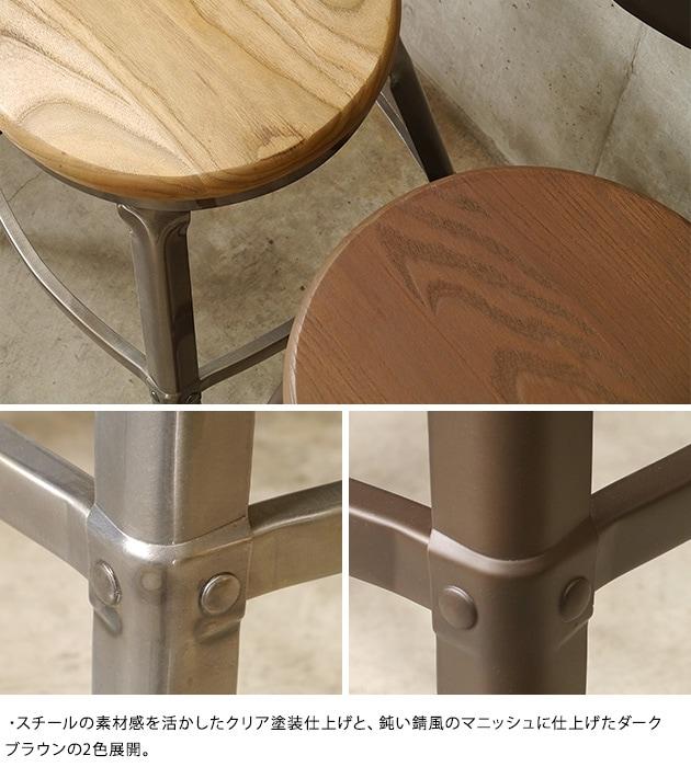 MOSH モッシュ CHAIR チェア  チェア 椅子 ダイニング リビング スチール 無垢材 ビンテージ ヴィンテージ インテリア 家具