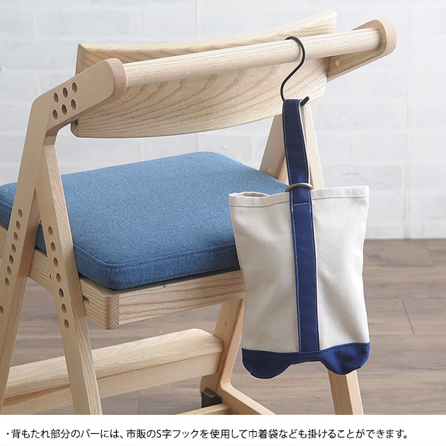 SLED STUDY CHAIR スレッド スタディ チェア  学習椅子 学習チェア 木製 イス 椅子 いす チェア キャスター 姿勢矯正 大人