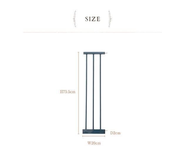 シンセーインターナショナル スチールゲート 拡張パネル 20cm  ベビーゲート 柵 ベビー ゲート 拡張パネル 拡張 セーフティ 赤ちゃん スチールゲート シンセーインターナショナル