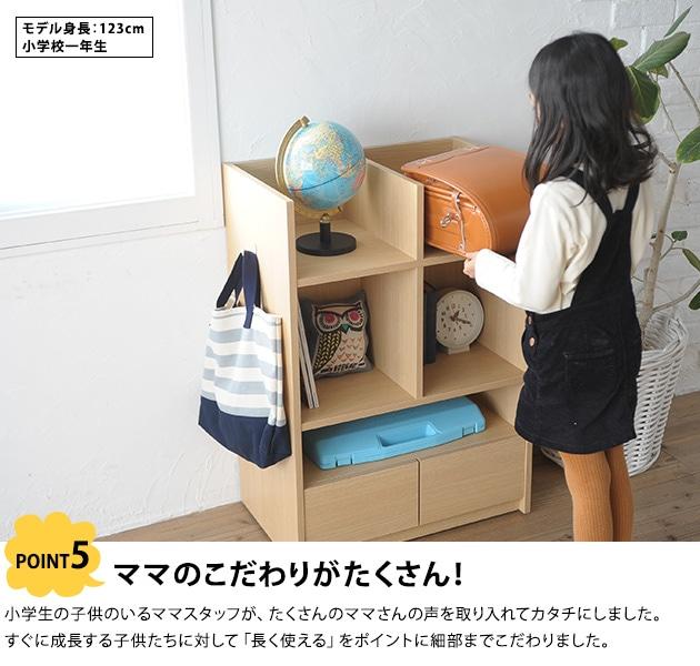 こどもと暮らしオリジナル New Curio Life ランドセルラック キャスター付き ワイド  ランドセルラック ランドセル 収納 ラック キャスター付き 日本製 ブラウン 木目 お片付け 大容量