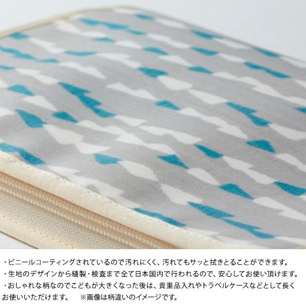 QUARTER REPORT クォーターリポート マルチケース  母子手帳ケース マルチケース 通帳ケース カードケース おしゃれ 北欧 出産祝い ギフト プレゼント 日本製