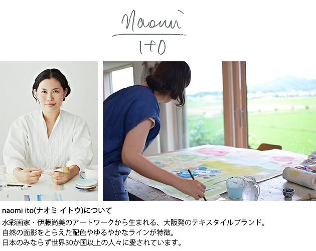 stacksto スタックストー BAQUET M naomi-ito