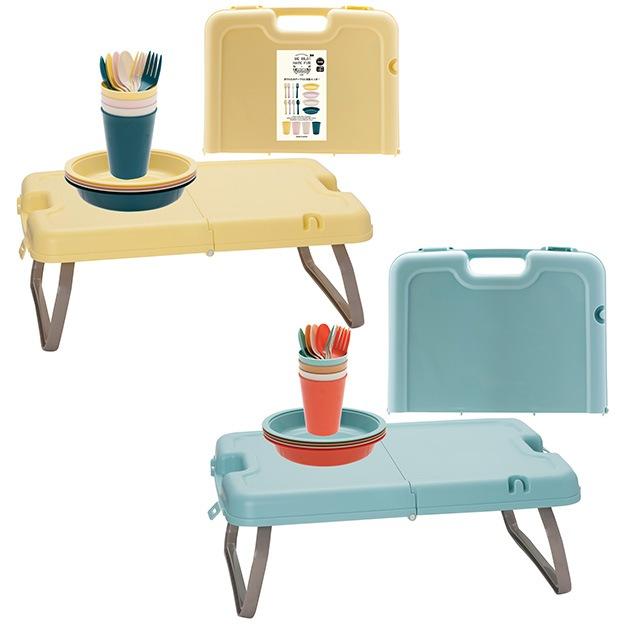 ZELT ツェルト テーブル&食器セット  食器セット テーブル カトラリー アウトドア レジャー ピクニック キャンプ ファミリー 運動会 ビーチ