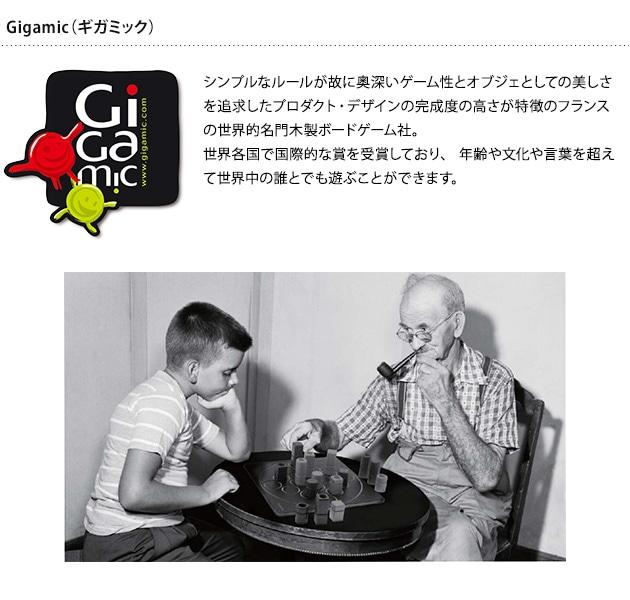 Gigamic (ギガミック) ピロス   プログラミング 脳トレ 知育 思考 おしゃれ ボードゲーム プレゼント こども 大人 頭脳