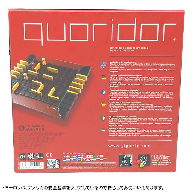 Gigamic (ギガミック) コリドール   プログラミング 脳トレ 知育 思考 おしゃれ ボードゲーム プレゼント こども 大人 頭脳