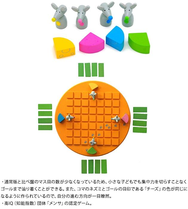 Gigamic (ギガミック) コリドール・キッズ   プログラミング 脳トレ 知育 思考 おしゃれ ボードゲーム プレゼント こども 大人 頭脳