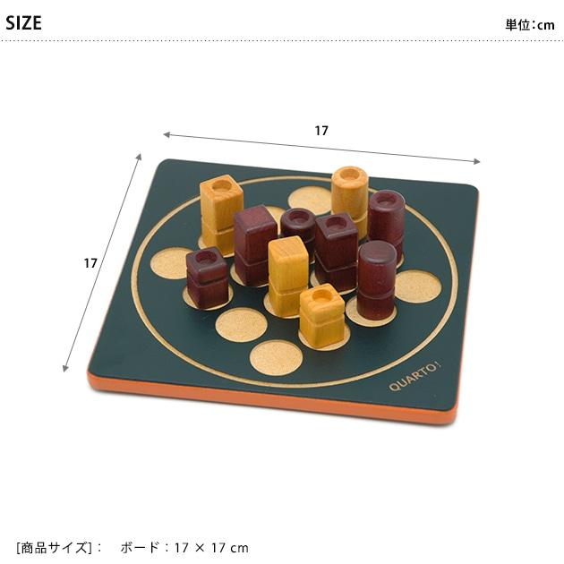 Gigamic (ギガミック) クアルト!・ミニ   プログラミング 脳トレ 知育 思考 おしゃれ ボードゲーム プレゼント こども 大人 頭脳