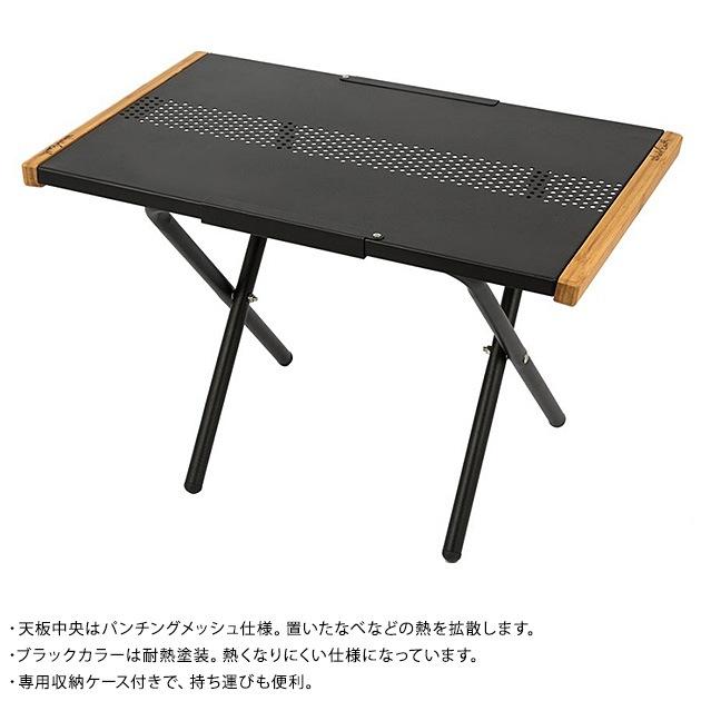 Whole Earth ホールアース HEAT-RESISTANT SIDE TABLE  アウトドアテーブル 折りたたみ ステンレス サイドテーブル コンパクト キャンプ バーベキュー アウトドア シンプル 収納ケース