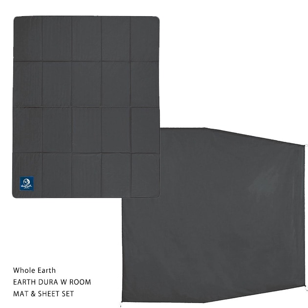 Whole Earth ホールアース EARTH DURA W ROOM MAT & SHEET SET  テント シート グランドシート マット セット キャンプ バーベキュー アウトドア用品 キャンプ用品 キャンプ道具