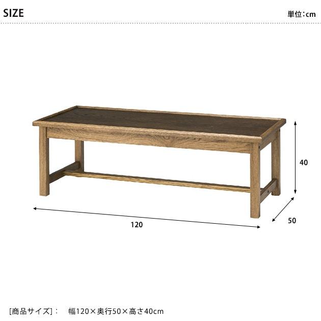 journal standard Furniture ジャーナルスタンダードファニチャー BOND WORK COFFEE TABLE  ジャーナルスタンダードファニチャー ローテーブル コーヒーテーブル ビンテージ オーク 無垢材 リビング リビングテーブル 木製 おしゃれ