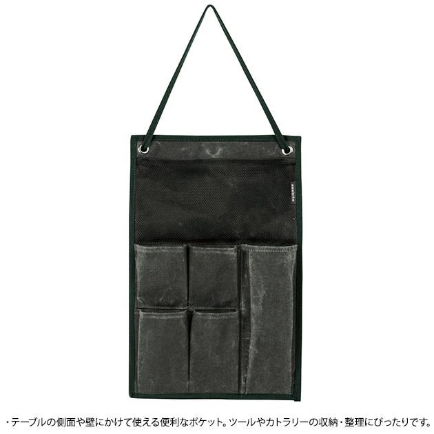 asobito アソビト ウォールポケット(防水帆布)  ウォールポケット おしゃれ カトラリー ツール 帆布 防水 バーベキュー ピクニック 収納 壁掛け