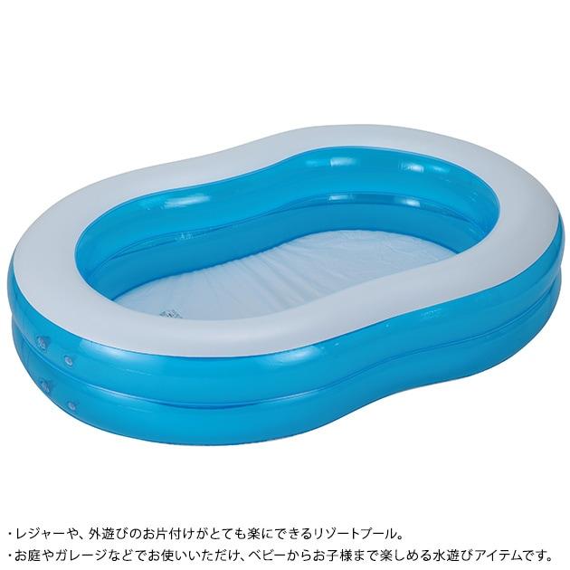 リゾートプール  プール ビニールプール 子供用プール 家庭用プール 水遊び レジャープール ファミリープール こども用プール ベビープール キッズ用 ベビー用 夏