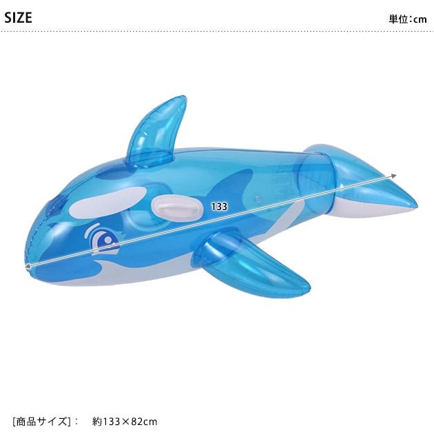 ミニシャチフロート  浮輪 浮き輪 フロート うきわ 水遊び クジラ プール用品 イルカ 取っ手付 海水浴