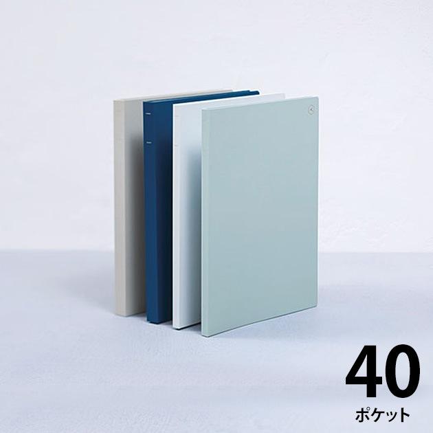 HITOTOKI STANDARD ヒトトキスタンダード クリアファイル 40ポケット  クリアファイル クリアーファイル A4 40ポケット シンプル おしゃれ ファイル プリント 整理 収納