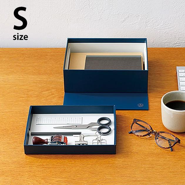 HITOTOKI STANDARD ヒトトキスタンダード マグネットボックス S ノーマルタイプ  マグネットボックス 収納 収納ボックス 収納箱 シンプル おしゃれ マグネット式 小物 文具 文房具