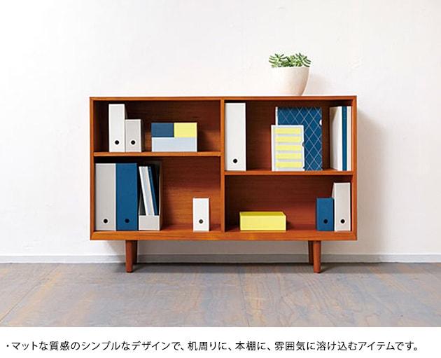 HITOTOKI STANDARD ヒトトキスタンダード ボックスファイル B6 タテ  ボックスファイル 書類 収納 B6 ケース プリント ファイル 整理 おしゃれ シンプル