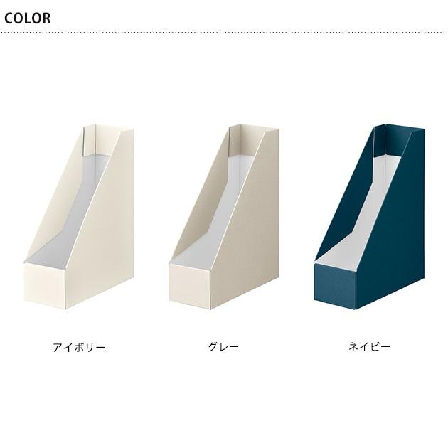 HITOTOKI STANDARD ヒトトキスタンダード ボックスファイル A4 タテ  ボックスファイル 書類 収納 A4 ケース プリント ファイル 整理 おしゃれ シンプル