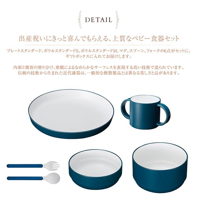 tak(タック) キッズディッシュ ギフトボックス スタンダード  離乳食 食器セット ベビー 日本製 割れない 赤ちゃん 食器 子供 割れない 出産祝い