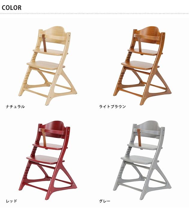マテルナチェア ベビーチェア ガード付き  ベビーチェア ハイタイプ ハイチェア キッズチェア 子供用 チェア イス 椅子 ダイニング キッズ家具