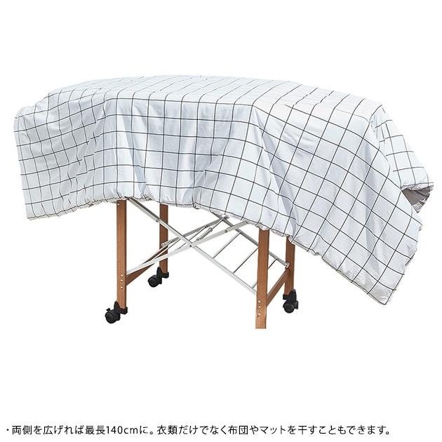 コンパクト折りたたみ物干しスタンド  洗濯物干し 物干しスタンド 洗濯物 スタンド 折りたたみ 大容量 ステンレス シンプル 布団干し 梅雨