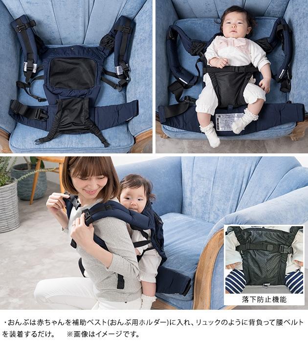 napnap ナップナップ  ベビーキャリー Compact (コンパクト)   抱っこ紐 だっこ紐 おんぶ紐 腰ベルト ベビーキャリア 新生児 前抱き 出産祝い 出産準備 ポケット